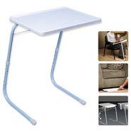 Multipurpose Portable Table Mate