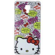 Snooky Designer Hard Back Cover For Xiaomi Mi4 Td13503