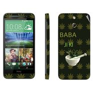 Snooky 28262 Digital Print Mobile Skin Sticker For HTC One E8 - Green