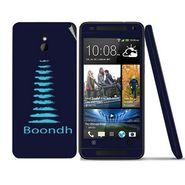 Snooky 28315 Digital Print Mobile Skin Sticker For HTC One mini - Blue