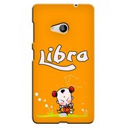 Snooky 38035 Digital Print Hard Back Case Cover For Microsoft Lumia 535 - Yellow
