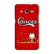 Snooky 35451 Digital Print Hard Back Case Cover For Samsung Galaxy Core 2 - Red
