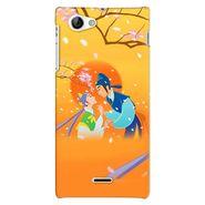 Snooky 38668 Digital Print Hard Back Case Cover For Sony Xperia J - Orange