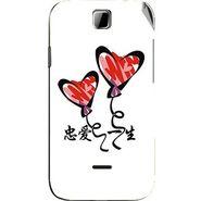 Snooky 45894 Digital Print Mobile Skin Sticker For Micromax Ninja 3.5 A54 - White