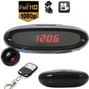 SPY NEW HD 1080P HIDDEN CAMERA CLOCK REMOTE NIGHT VISION MOTION DETECTION - CODE 337