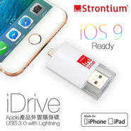 Strontium Nitro IDrive 3.0 OTG Pendrive For IOS 32 GB Utility Pendrive ( White )
