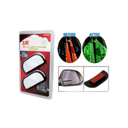 3R Rectangle Blind Spot Side View Mirror