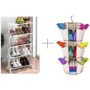 Buy 5 Tier Foldable Stainless Steel Shoe Rack With Smart Carousel Organiser - 5TRWSMSR