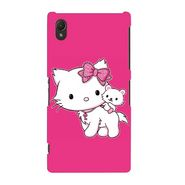 Snooky Digital Print Hard Back Cover For Sony Xperia Z2  Td11809