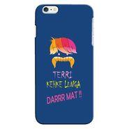 Snooky Digital Print Hard Back Case Cover For Apple Iphone 6 Td13076