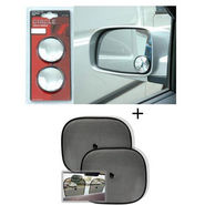 Combo of Car safety blind spot Mirror + Car SunProtect Shade set - Black