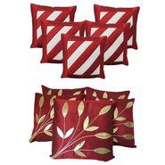 Dekor World Leaf Bonanza Cushion Cover (Pack of 10 Pcs) -DWCB-160