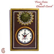 Traditional Sun Pattern Aanalog Wall Time Piece