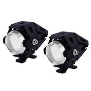 AutoSun U5 LED Motorycle Fog Light Bike Projector Auxillary Spot Beam Light (2Pc)