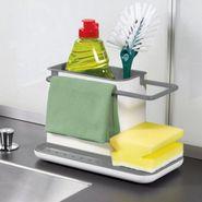 Kawachi 3 in 1 Bathroom Sink Organizer-Grey