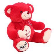Rose Bear Valentine Stuff Teddy 30 Cms