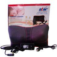 Star Health Multipurpose Infrared Mini Massage Cushion
