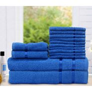 Storyathome Set of 14 Pc Towel Set-TW1201