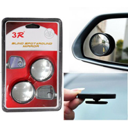 Wide Angle Round 3R-061 Blind Spot Rear View Mirror