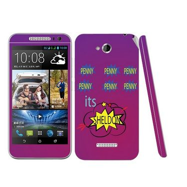 Snooky 28200 Digital Print Mobile Skin Sticker For HTC Desire 616 - Purple
