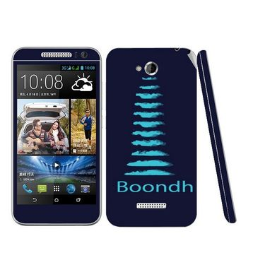 Snooky 28207 Digital Print Mobile Skin Sticker For HTC Desire 616 - Blue
