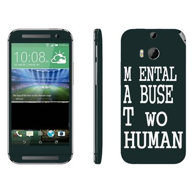 Snooky 28131 Digital Print Mobile Skin Sticker For HTC One M8 - Multi