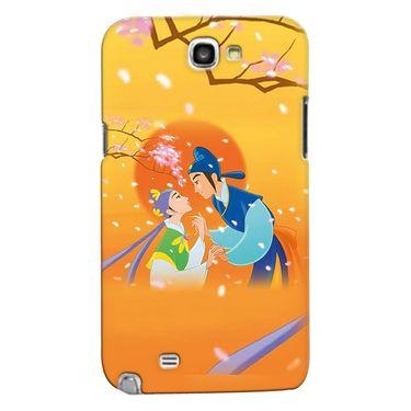 Snooky 35587 Digital Print Hard Back Case Cover For Samsung Galaxy Note 2 N7100 - Orange