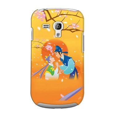 Snooky 36818 Digital Print Hard Back Case Cover For Samsung Galaxy S3 Mini - Orange