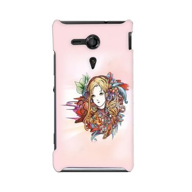 Snooky 36958 Digital Print Hard Back Case Cover For Sony Xperia SP - Multicolour