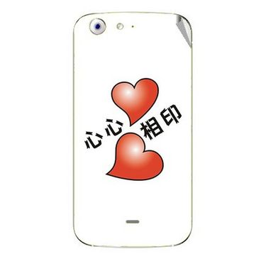 Snooky 46756 Digital Print Mobile Skin Sticker For Micromax Canvas 4 A210 - White