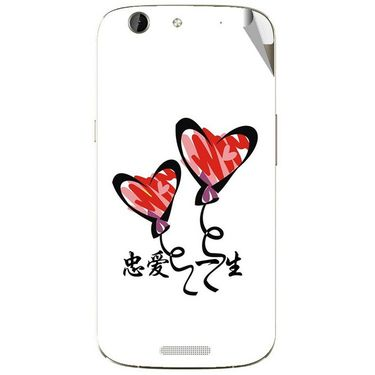 Snooky 46854 Digital Print Mobile Skin Sticker For Micromax Canvas A300 - White