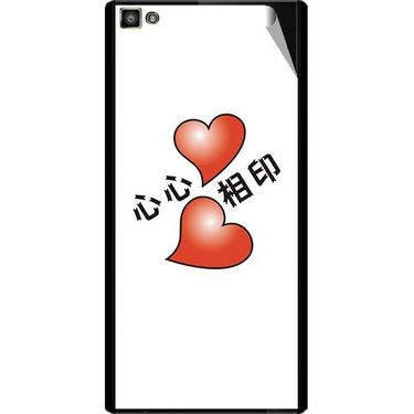 Snooky 47107 Digital Print Mobile Skin Sticker For Xolo Hive 8X-1000 - White