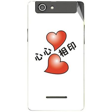 Snooky 47203 Digital Print Mobile Skin Sticker For Xolo A500s - White