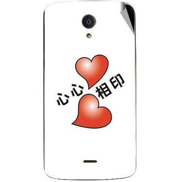 Snooky 47459 Digital Print Mobile Skin Sticker For Xolo Omega 5.5 - White
