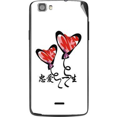 Snooky 47589 Digital Print Mobile Skin Sticker For Xolo Q610s - White