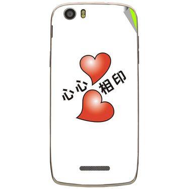 Snooky 47651 Digital Print Mobile Skin Sticker For Xolo Q700s - White