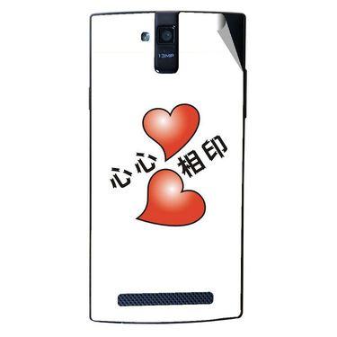 Snooky 47907 Digital Print Mobile Skin Sticker For Xolo Q2000 - White