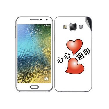Snooky 48290 Digital Print Mobile Skin Sticker For Samsung Galaxy E7 - White