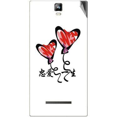 Snooky 48548 Digital Print Mobile Skin Sticker For Lava Iris 504Q Plus - White