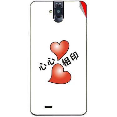 Snooky 48706 Digital Print Mobile Skin Sticker For Lava Iris 550Q - White