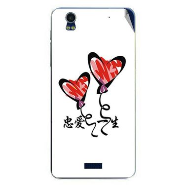 Snooky 48772 Digital Print Mobile Skin Sticker For Lava Iris Pro 20 - White
