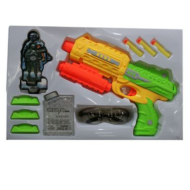 Kids Shooting Toy Gun Kit - 200 Silicon Balls, 3 Foam Darts, Target, Eye  Gear - Yellow
