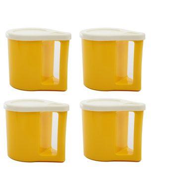 Kitchen Duniya Set Of 4 Bliss Coffee Mugs-Golder Yellow