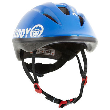 Btwin Cycling Kiddy - S (47 - 53cm)