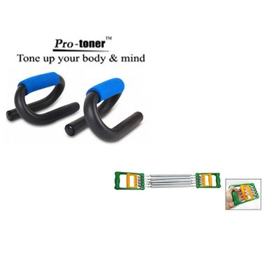 Protoner Combo Set of Push Up Bar & 2 In 1 Chest Expander