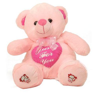 Valentine Stuff Toy Teddy Bear Sitting with InBuilt Heart
