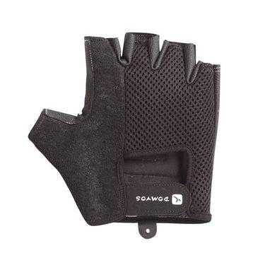 Domyos Basic Gloves - XL
