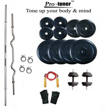 Protoner Weight Lifting Package 68 Kgs  +  5 ft. Straight +  3 ft. Curl Rod