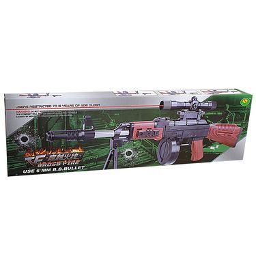 Kids Sniper Laser Gun BB Size