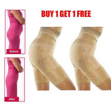 Ultra Slim Body Shaping Garment